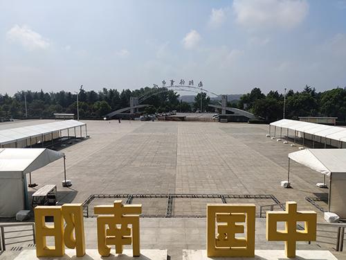 会展篷房(南阳体育中心·中医义诊)