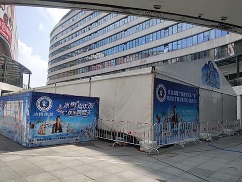 会展篷房(建业凯旋广场·冰雪嘉年华)